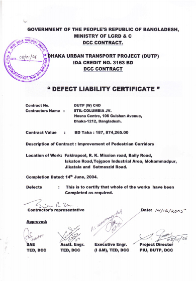 Certificate of Liability