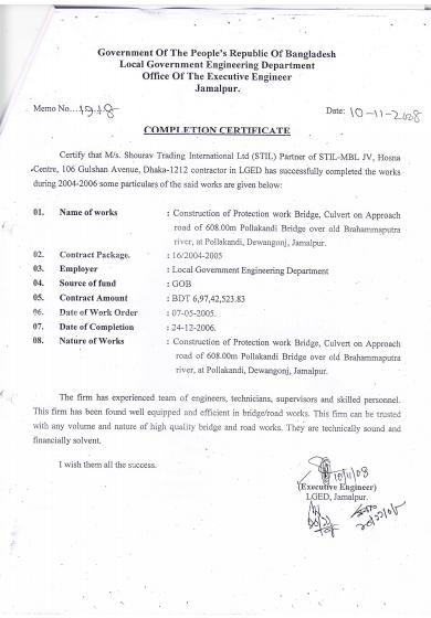 Certificate of STIL