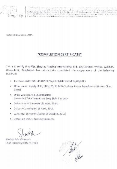 Certificate of STIL 2015