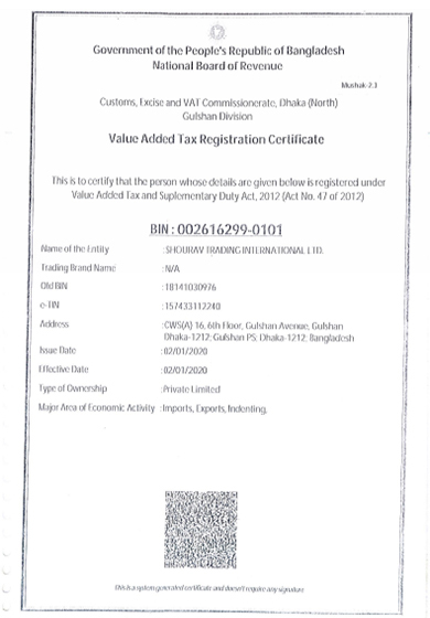 Value Added Tax Registration Certificate